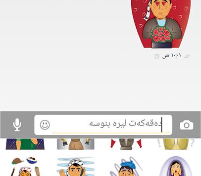 Bashi-App2