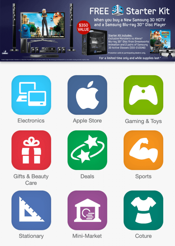 Blink - Electronic Commerce App