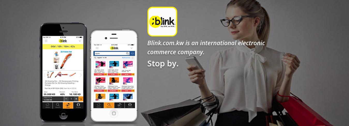 Blink-banner