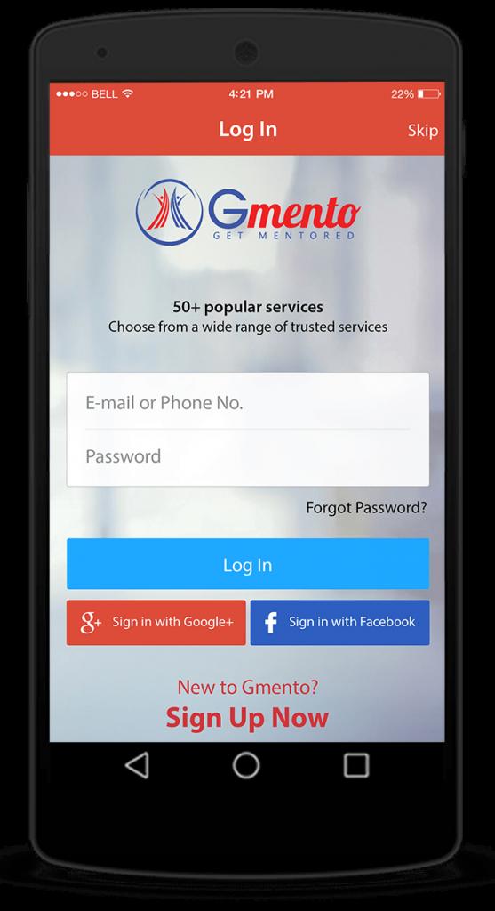 Gmento-Application2