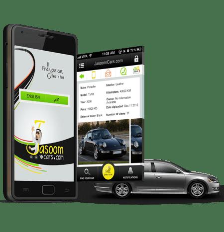 iPhone Application Development Companies in Muscat Salah Oman