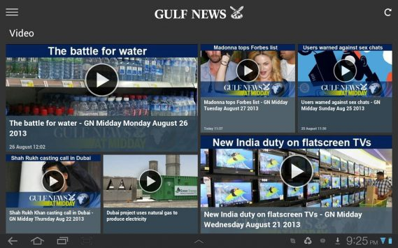 gulf-news-android