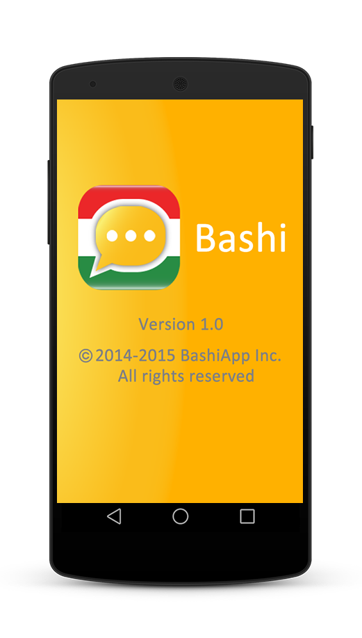 bashi-application