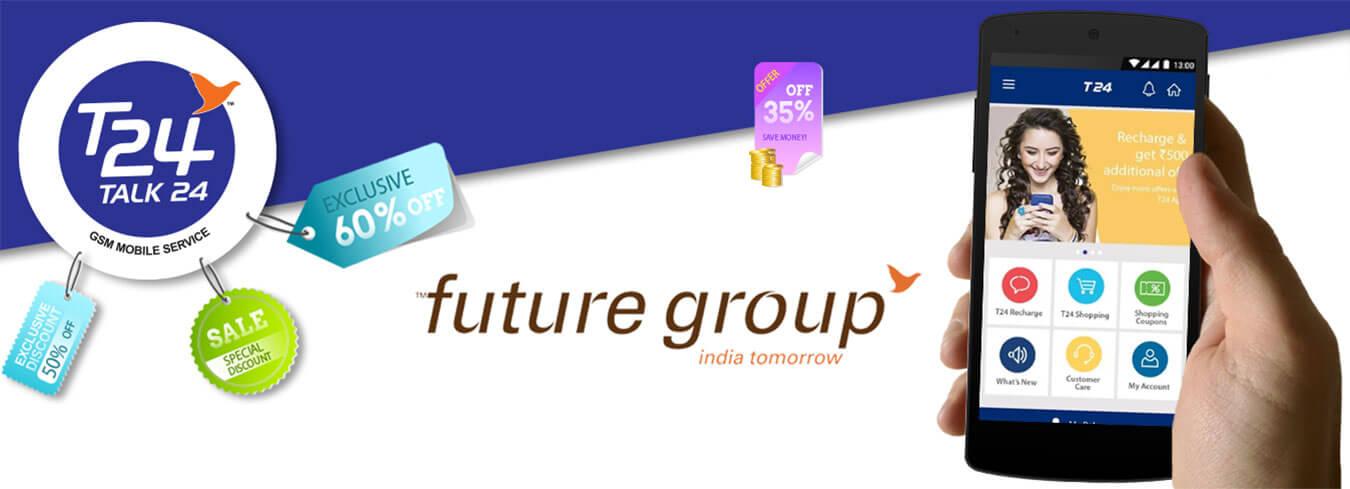 t24-Mobile-App-Banner