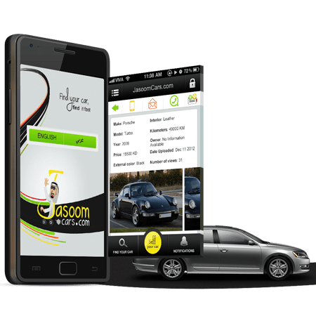 Jasoom-Car-Application-Saudi-3