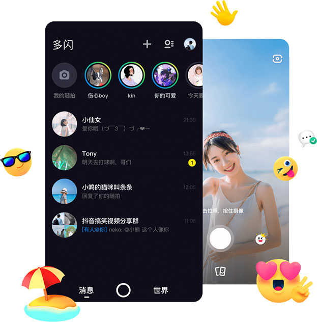Tik-tok-for-android-ios-windows
