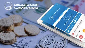 AL ANSARI EXCHANGE - Currency exchange app
